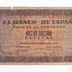 Billetes españoles: 100 PESETAS- 20 DE MAYO DE 1938- SERIE D. Lote 288568863
