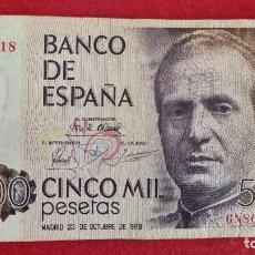 Banconote spagnole: BILLETE DE 5000 PESETAS 1979 MBC- SERIE 6N ORIGINAL , T018. Lote 288665528
