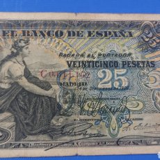 Banconote spagnole: BILLETE 25 PESETAS 1906. Lote 288999183