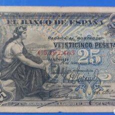 Banconote spagnole: BILLETE 25 PESETAS 1906. Lote 288999298