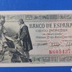Banconote spagnole: BILLETE 5 PESETAS 1945 SIN CIRCULAR. Lote 289010603