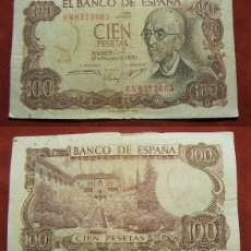 Billetes españoles: BILLETE 100 PESETAS MANUEL DE FALLA 1970 SERIE 6N CIRCULADO. Lote 289383938