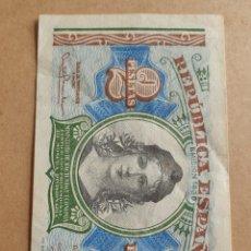 Billetes españoles: BILLETE REPÚBLICA ESPAÑOLA 2 PESETAS 1938 SERIE A. Lote 289426093
