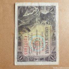 Billetes españoles: BILLETE 1 PESETA 1943 SERIE I. Lote 289432488