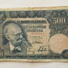 Billetes españoles: BILLETE ESPAÑA 500 PESETAS 1951 MARIANO BENLLIURE SERIE A. Lote 289436318