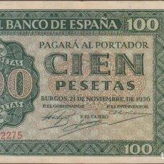 Billetes españoles: BILLETES ESPAÑOLES - ESTADO ESPAÑOL 100 PESETAS 1936 SERIE X (MBC). Lote 290171618