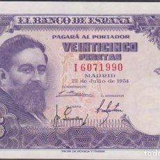 Billetes españoles: BILLETES ESPAÑOLES - ESTADO ESPAÑOL 25 PESETAS 1954 SERIE I (EBC+). Lote 290175523