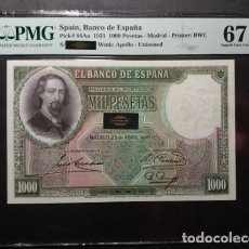 Billetes españoles: PMG SPAIN 1000 PESETAS 1931 ZORRILLA CERTIFICADO PMG 67 EPQ TOP POP SIN CIRCULAR. Lote 217154122