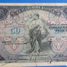 Banconote spagnole: BILLETE 50 PESETAS 1906. Lote 290472098