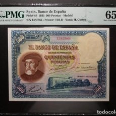 Billetes españoles: PMG BILLETE DE 500 PESETAS DEL 1935 HERNÁN CORTÉS PMG 65 EPQ SIN CIRCULAR. Lote 290311108