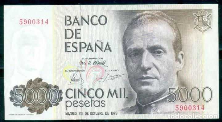 ESPAÑA - BILLETE 5000 PESETAS EMISIÓN 23 OCTUBRE 1979 - SIN SERIE Y SIN CIRCULAR. (Numismática - Notafilia - Billetes Españoles)