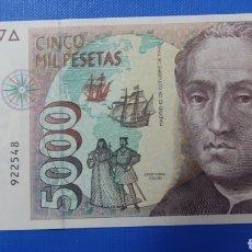 Banconote spagnole: BILLETE 5000 PESETAS 1992, SIN CIRCULAR, SIN SERIE. Lote 292085988