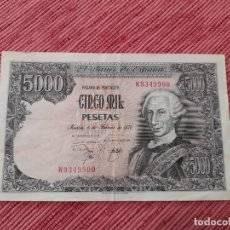 Billetes españoles: 5000 PESETAS 1976. Lote 294082488