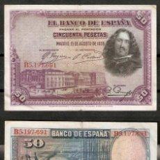 Billetes españoles: BILLETE DE 50 PESETAS 1928 . VELAZQUEZ. Lote 294090088