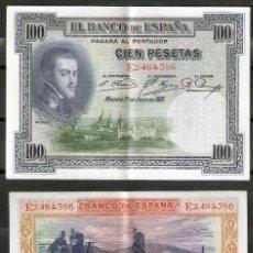 Billetes españoles: BILLETE DE 100 PESETAS 1925 . FELIPE II. Lote 294090453