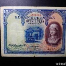Banconote spagnole: BILLETE 500 PESETAS 1927 SOLO PAGOS POR PAYPAL. Lote 293254583