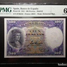 Billetes españoles: PMG BILLETE 100 PESETAS 1931 CÓRDOBA (EL GRAN CAPITÁN) CERTIFICADO PMG 66 EPQ SIN CIRCULAR. Lote 295592758
