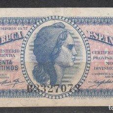 Billetes españoles: ESPAÑA - BILLETE DE 0,50 CENTIMOS - REPUBLICA ESPAÑOLA - SIN CIRCULAR. Lote 295858728