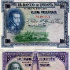 Billetes españoles: DOS BILLETES DE LA REPUBLICA ( BES36 ). Lote 296748793