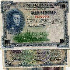 Billetes españoles: 6 BILLETES DIFERENTES ( BES45 ). Lote 296749178