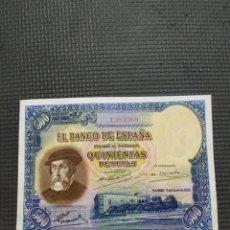Billetes españoles: 500 PESETAS DE 1935. Lote 296762348