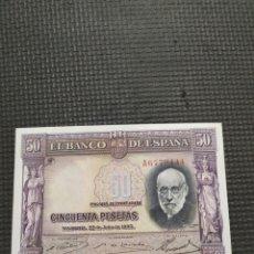 Billetes españoles: 50 PESETAS DE 1935 MUY RARO Y ESCASO. Lote 296762978