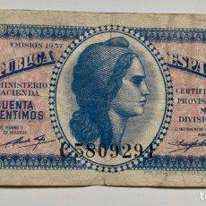 Billetes españoles: BILLETE 50 CENTIMOS 1937 SERIE C. REPUBLICA. Lote 296865638
