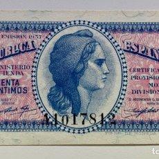 Billetes españoles: BILLETE 50 CENTIMOS 1937 SC. REPUBLICA. SERIE A. Lote 296865928