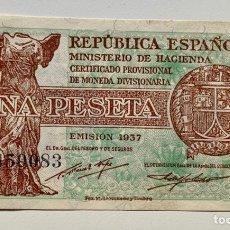 Billetes españoles: BILLETE 1 PESETA 1937 EBC+. REPUBLICA. Lote 296866183