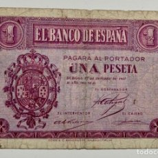 Billetes españoles: BILLETE 1 PESETA 1937 OCTUBRE. Lote 296866673