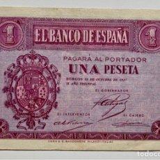 Billetes españoles: BILLETE 1 PESETA 1937 OCTUBRE MBC. Lote 296866858