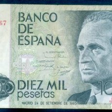 Billetes españoles: ESPAÑA - BILLETE 10000 PESETAS EMISION AÑO 1985. Lote 296867693