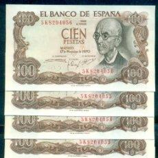 Billetes españoles: ESPAÑA - LOTE 10 BILLETES CORRELATIVOS SIN CIRCULAR. EMISION MANUEL DE FALLA AÑO 1970.. Lote 296868603