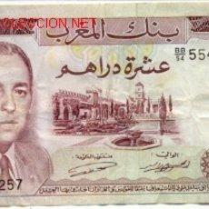 Billetes extranjeros: BILLETE DE 10 DIRHAMS 1970. Lote 64040781
