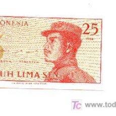 Billetes extranjeros: 6-404. INDONESIA. 25... 1964. Lote 17902775