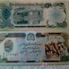 Billetes extranjeros: BILLETE AFGANISTÁN. 500 AFGANIS. 1990.. Lote 3873205