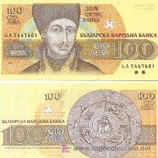 Billetes extranjeros: 6-785. BULGARIA 100 LEVAS 1993. Lote 4076492