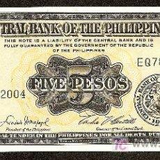 Billetes extranjeros: FILIPINAS: 5 PESOS 1949 SC PICK 135. Lote 25038522
