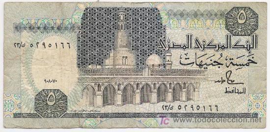 BILLETE 5 POUNDS. EGIPTO. P 69. (Numismática - Notafilia - Billetes Extranjeros)