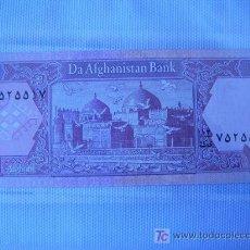 Billetes extranjeros: BILLETE AFGANISTAN. 1 AFGANI. 2002.. Lote 218712731