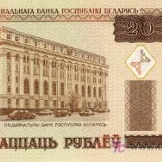 Billetes extranjeros: BILLETE BIELORUSIA 20 RUBLOS 2000 FEDEROTA. Lote 6598271