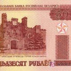 Billetes extranjeros: BILLETE BIELORUSIA 50 RUBLOS 2000 FEDEROTA. Lote 6598282