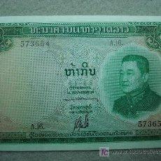 Billetes extranjeros: 5 KIP DEL BANCO NACIONAL DE LAOS. Lote 6734603