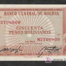 Billetes extranjeros: BOLIVIA BILLETE DE 50 PESOS BOLIVIANOS . Lote 7387254