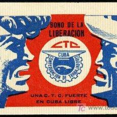 Billetes extranjeros: CUBA- BONO 1 PESO -- CONFEDERACION DE TRABAJADORES CUBANOS S/C. Lote 211499675
