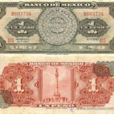 Billetes extranjeros: MEXICO 1 PESO 1967. Lote 8698011