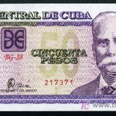 Billetes extranjeros: CUBA : 50 PESOS 2007 S/C. Lote 194730223