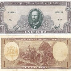 Billetes extranjeros: UN ESCUDO - BANCO CENTRAL DE CHILE. Lote 9431330
