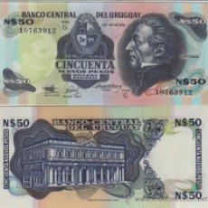 Billetes extranjeros: BILLETE URUGUAY - 50 NUEVOS PESOS - 1988/89 - PICK: 61A - PLANCHA. Lote 27252733