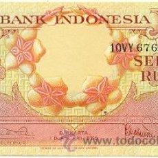 Billetes extranjeros: 6-914. BILLETE INDONESIA. 10 RUPIAS 1959. PLANCHA. Lote 10523927